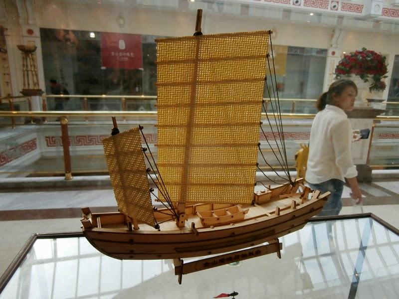 Anke 7 chinese model - 4 9
