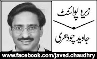 javed chaudhry latest column