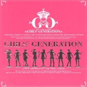 SoShi - Girls Generation - 1st Japanese album   Manuth