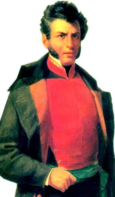 Retrato de Vicente Guerrero