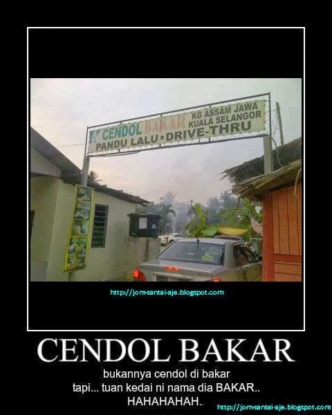 CENDOL BAKAR