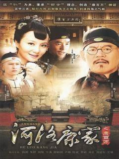 Phim Hà Lạc Khang Gia | Vtv9