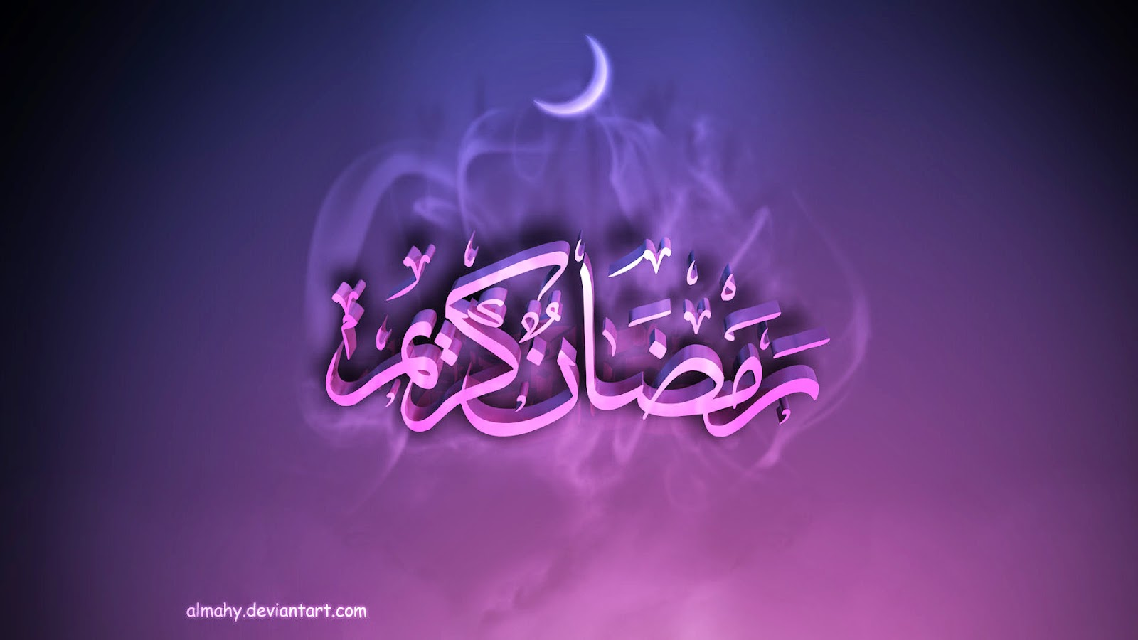 http://www.picturesnew.com/media/images/ramadan-2014-wallpaper.jpg