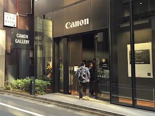 Canon Gallery, Ginza, Tokyo, Japan.