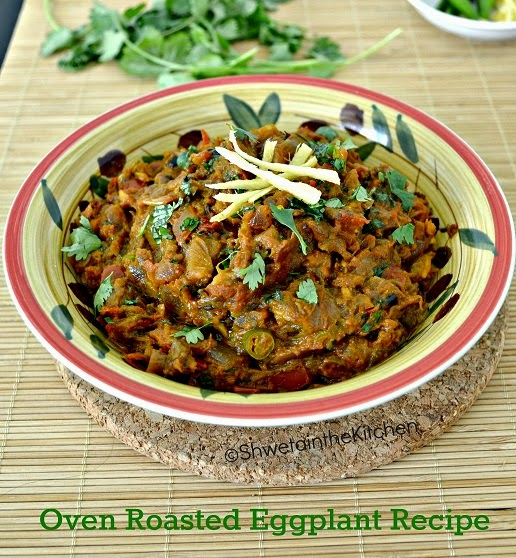how to make baingan bharta in oven