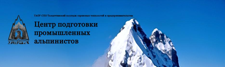 Ушба - промышленный альпинизм