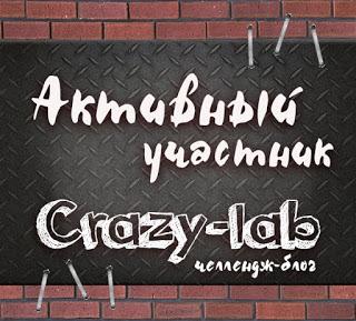 crazyylab