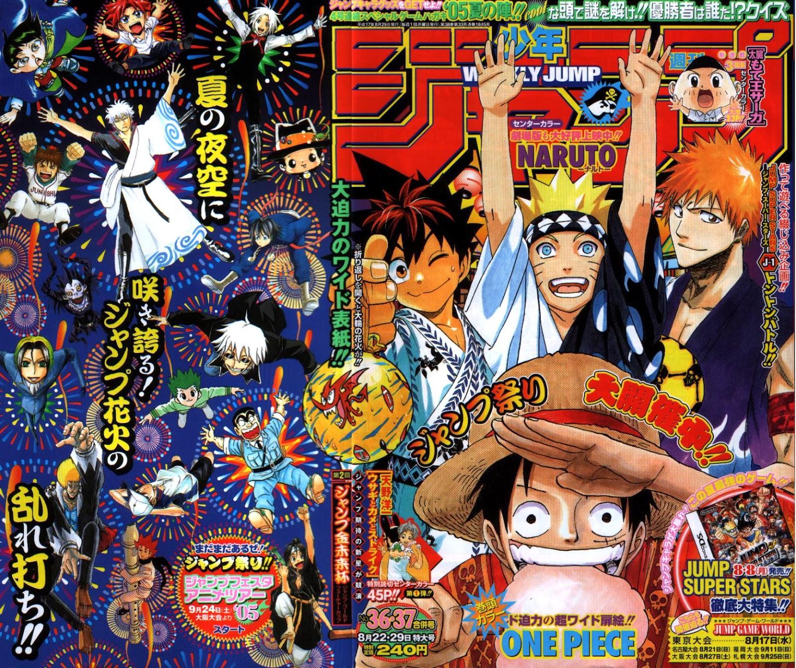 PharaoDopazo+: Weekly Shonen Jump Pure Rankings 2005