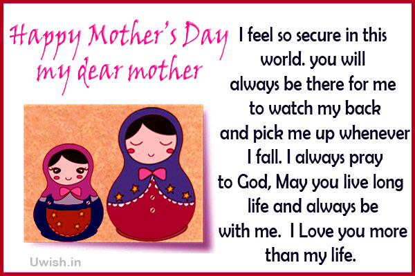 Happy Mother Day Messages Greeting Cards Happy Mothers Day e Greeting
