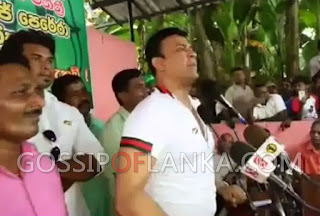 Minister Ranjan Imitation mahinda rajapaksa's voice