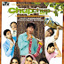 Watch chup chup ke movie
