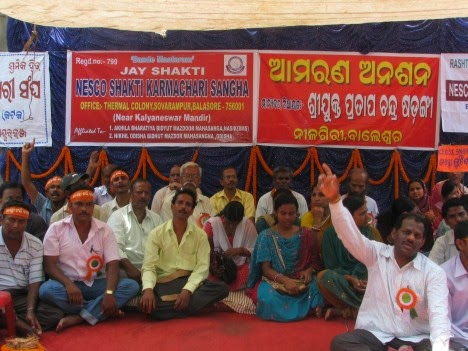 NESCO Shakti Karmachari Sangha called for a strike in Bhubaneswar on dt.23/8/2010