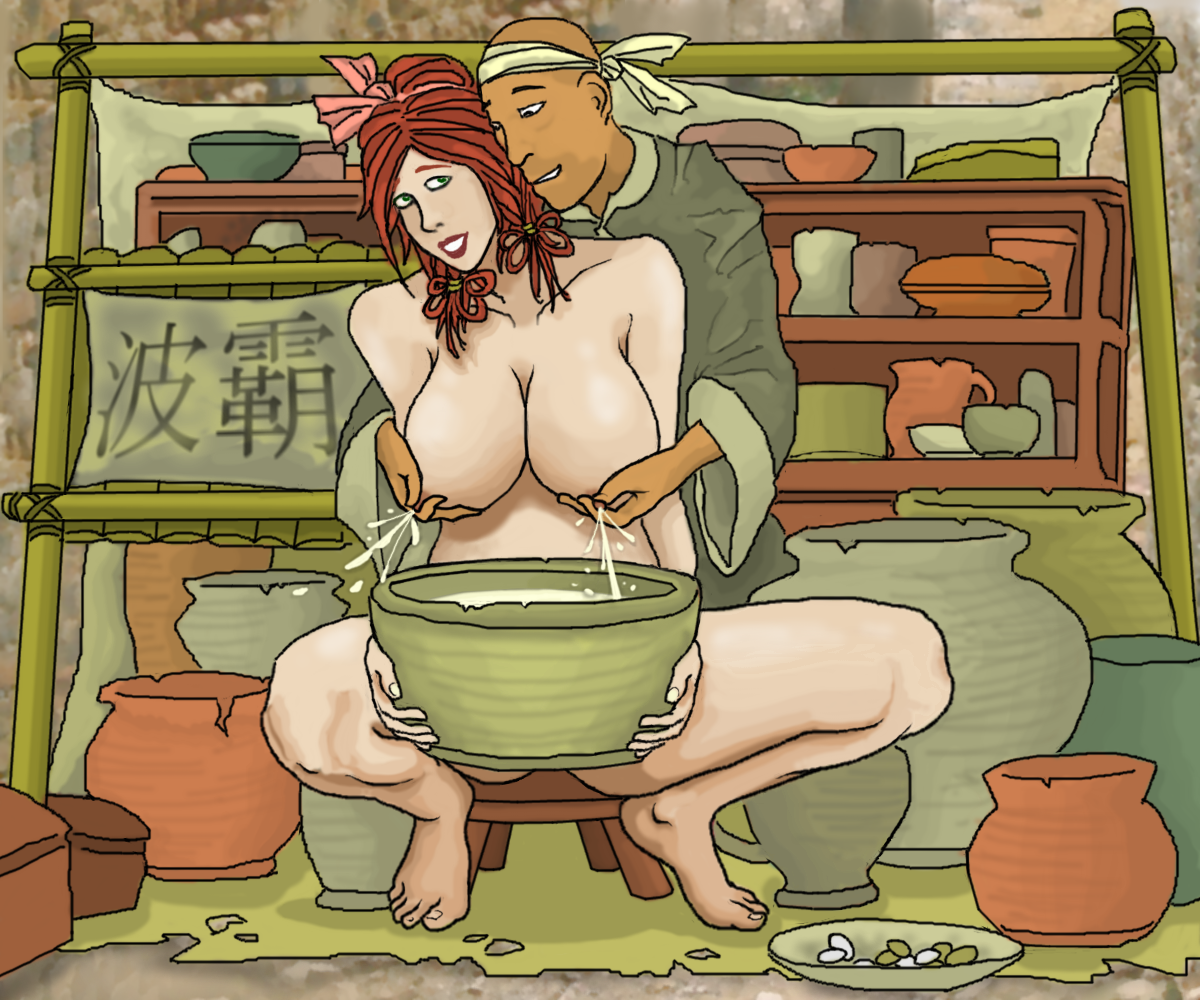 Cow porn cartoon games sex photos
