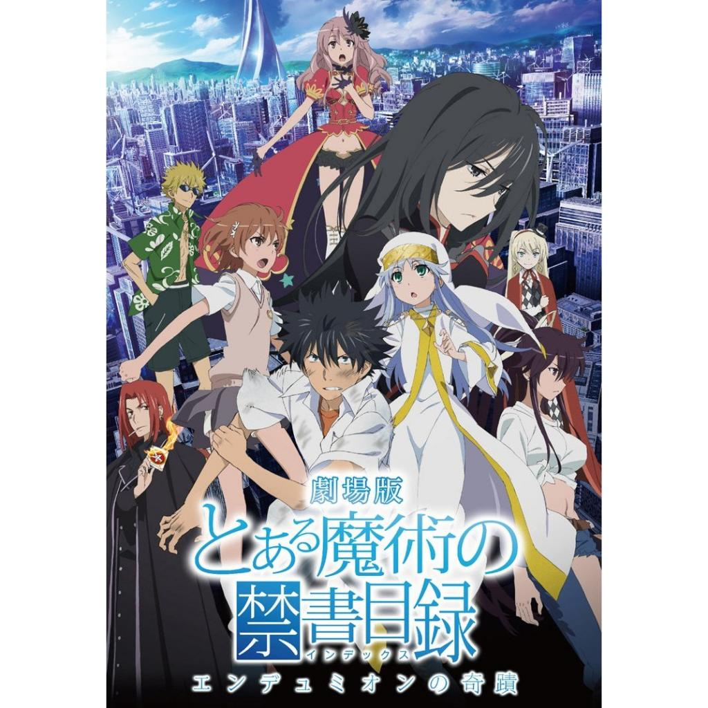 Toaru Majutsu No Index Movie