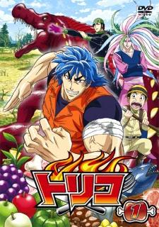 Anime Toriko Vietsub Online