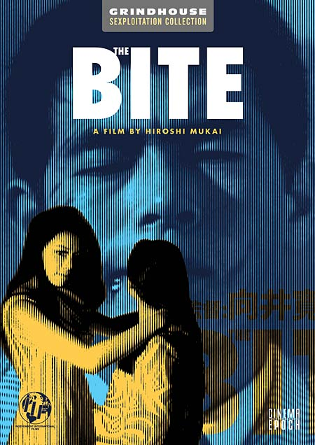 The Bite (1965)