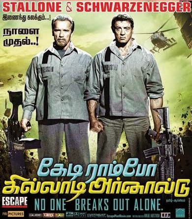 Watch Kedi Rambo Killadi Arnold (2013) Tamil Dubbed English Full Movie Watch Online For Free Download