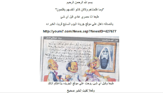 Akhbar Al Youm newspaper website has been hacked from couple of hours ...
