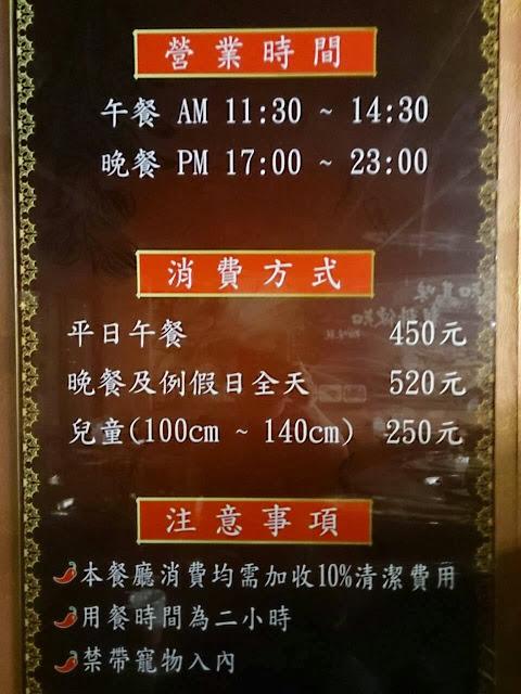 知味觀麻辣鍋營業時間與價格