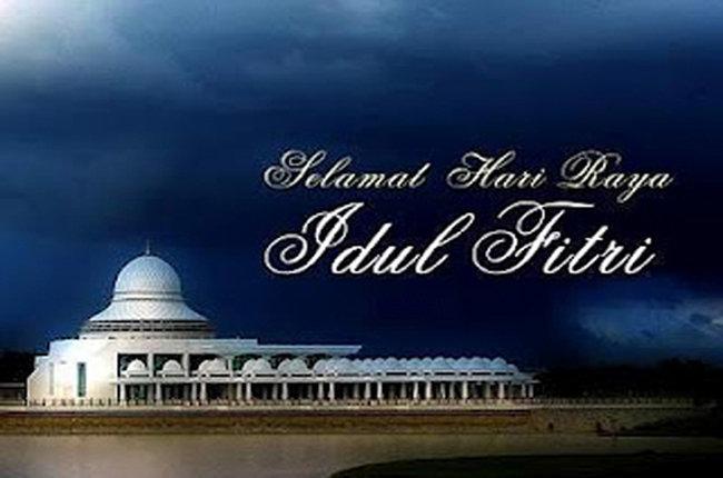 Kartu Ucapan Selamat Hari Raya Idul Fitri 2012 - Lebaran