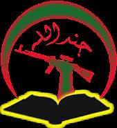 وبسايت  جنبش  مقاومت (جندالله)