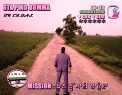 GTA Punjab PC Game Download Free Full Version PAK SOFTZONE