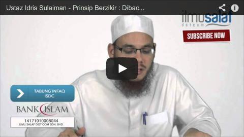 Ustaz Idris Sulaiman – Prinsip Berzikir : Dibaca Secara Perlahan