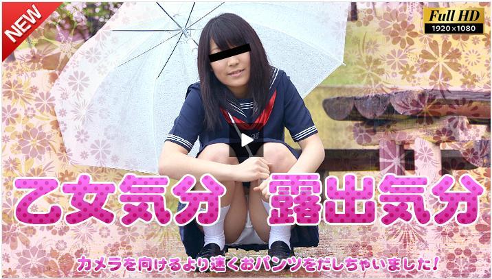 10musume_070513_02 Sjmusumf 070513_02 07110i