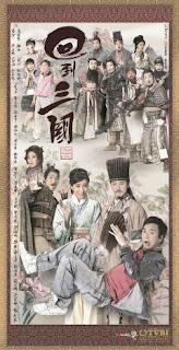 Trở Về Thời Tam Quốc - Three Kingdoms RPG - 回到三國