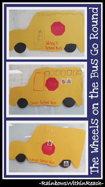 Preschool Bus Project for Fine Motor Skills: Cutting out Shape