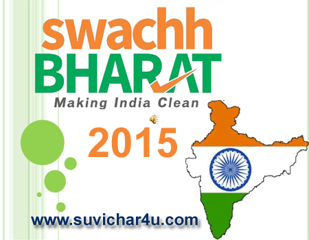 Makiing India Clean - Swachh Bharat Ek Kadam Swachhata Ki Or