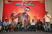 Rakshasudu movie first look launch photos-thumbnail-1