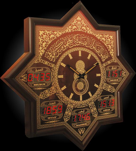jam masjid istimewa
