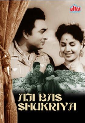 watch hindi movies aji bas shukriya 1958 hindi movie