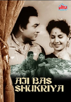Aji Bas Shukriya 1958 Hindi Movie Watch Online