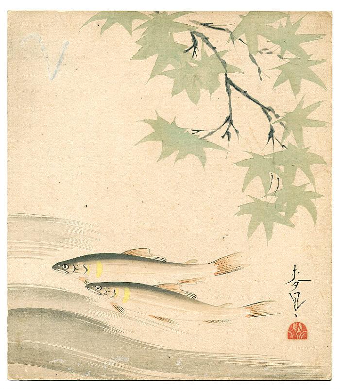 Bakufu Ono
