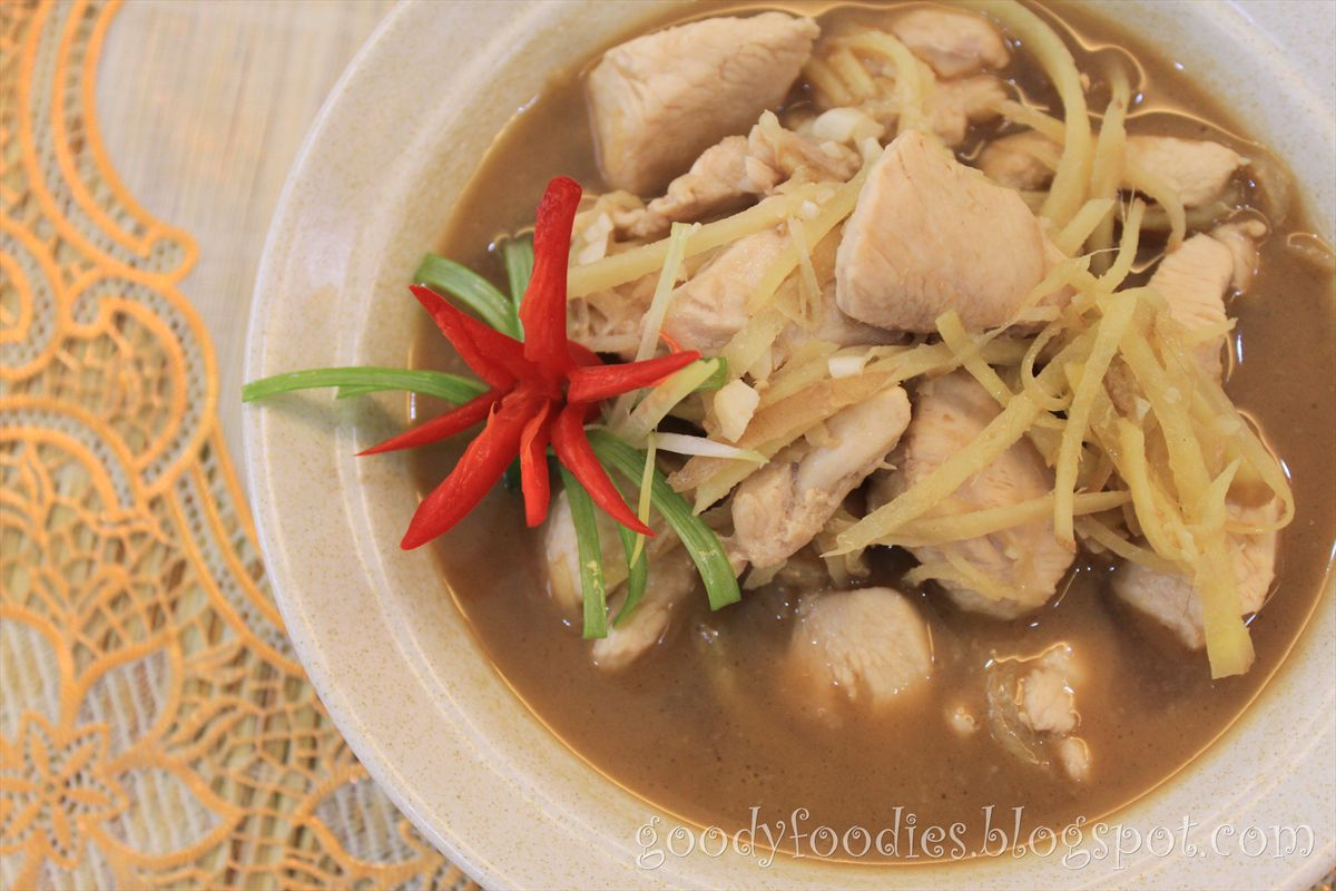 Goodyfoodies recipe chinese ginger wine chicken goodyfoodies forumfinder Choice Image