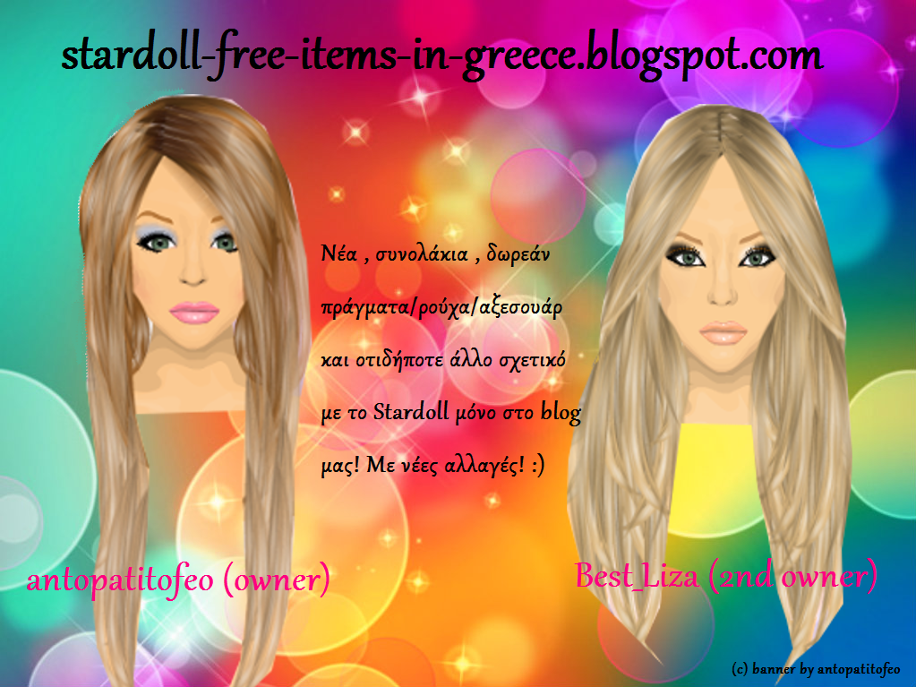 stardoll-free-items-in-greece