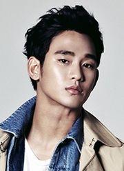 Biodata Kim Soo Hyun pemeran Do Min-joon