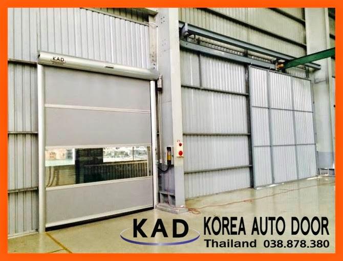KAD High Speed Door KAD-2000 (แบบ Basic Type)