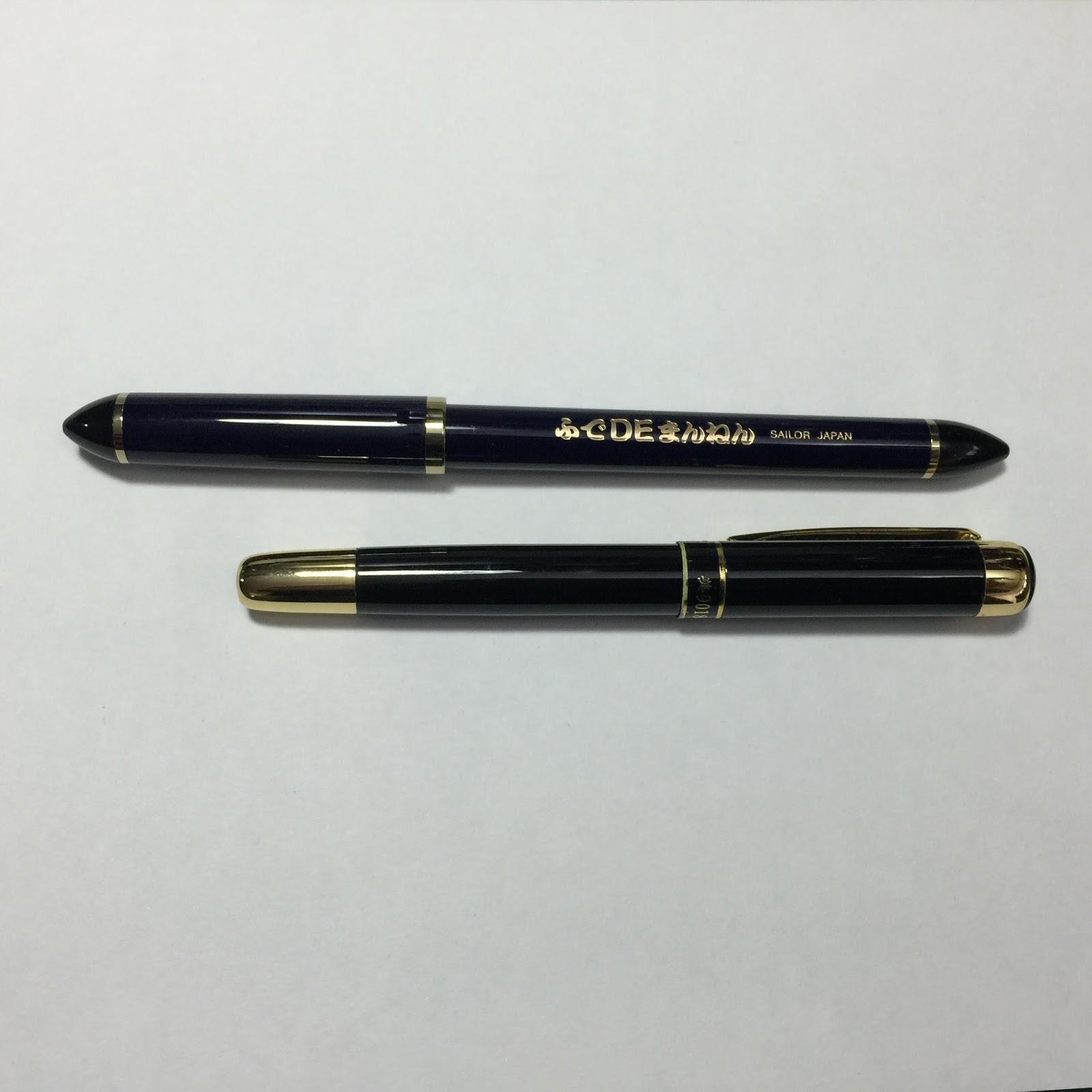 Heres A Sketch I Drew On Location Using The Sailor Fude De Mannnen Calligraphy Fountain Pen