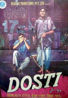 Dosti 1964 WatchMovie Online With Subtitle Arabic مترجم عربي