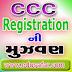 CCC Registration's Problem