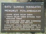 Batu Sumpah Peringatan