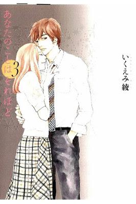 あなたのことはそれほど 第01-03巻 [Anata no Koto wa Sorehod vol 01-03] rar free download updated daily
