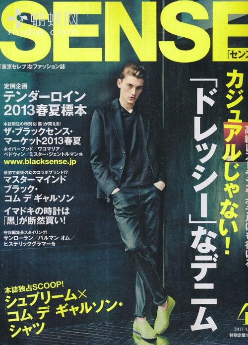 SENSE (センス) April 2013