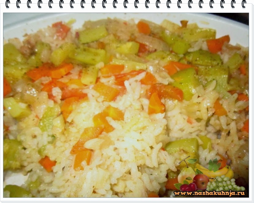 рис с кабачками рецепт с фото пошагово