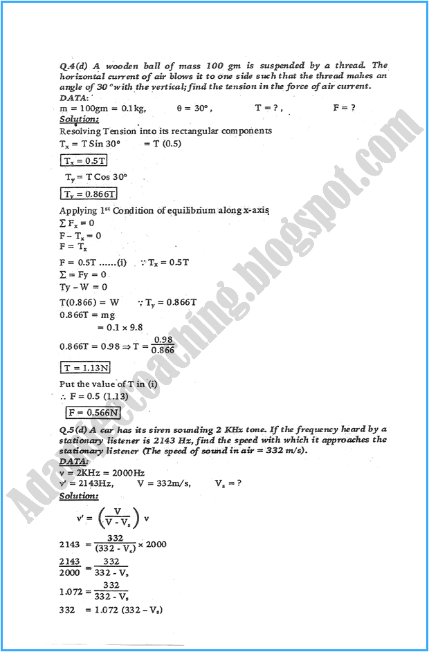 xi-physics-numerical-solve-past-year-paper-2005