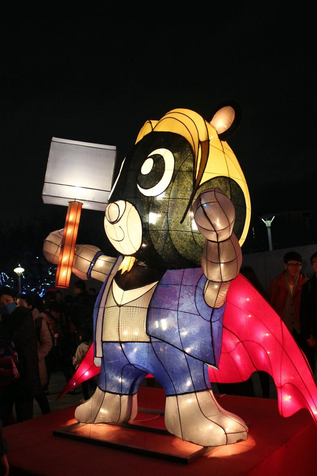 Taipei lantern festival Thor Avengers