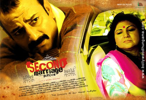 bengali movie Second Marriage Dot Com full movie download